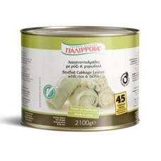 ΠΑΛΙΡΡΟΙΑ Λαχανοντολμάδες με ρύζι & μυρωδικά 2100gr