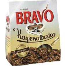 BRAVO Καφεκοπτείο 157gr