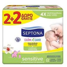 SEPTONA Μωρομάντηλα Sensitive 64τεμ. 2+2 ΔΩΡΟ (Πρ. Ελληνικής Αντιπροσωπείας)