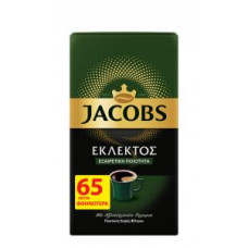 JACOBS Καφές Εκλεκτός 250gr -0,65euros