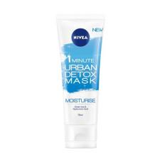 NIVEA 1 Minute Moisturise Μάσκα Προσώπου 75ml