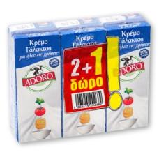 ADORO Κρέμα Γάλακτος 200ml 35% (2+1)
